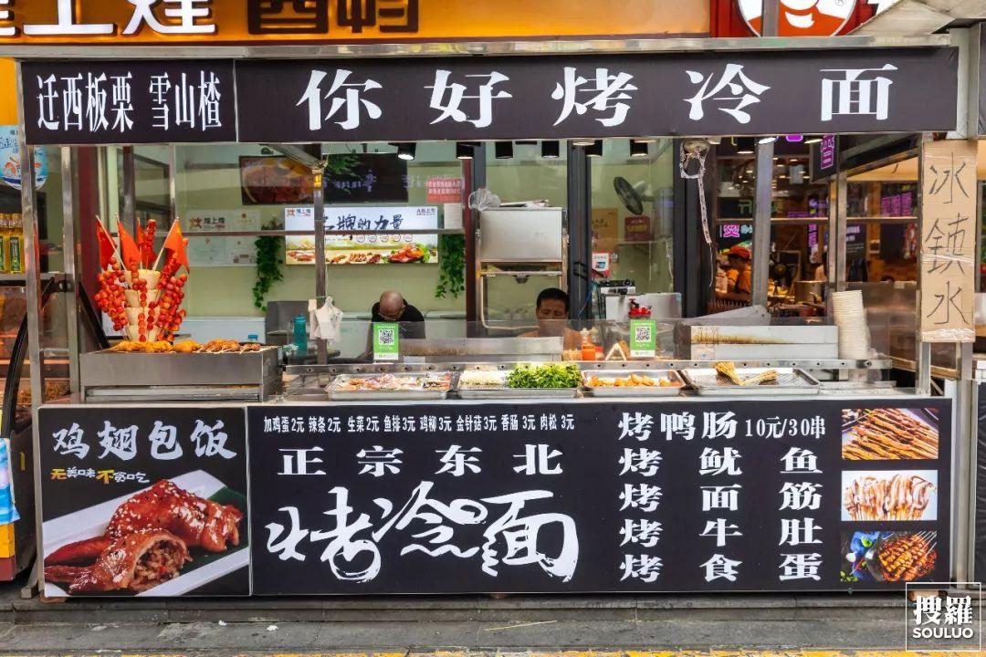 「5元吃」东莞街头烫嘴小吃!每次路过都要买(图2)