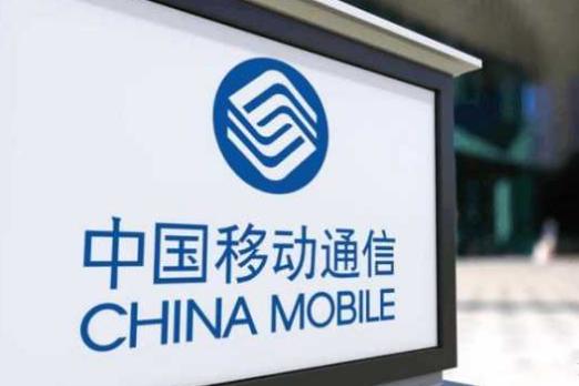 中国移动首份5G终端评测:接近商用条件 天线性能和续航需提升