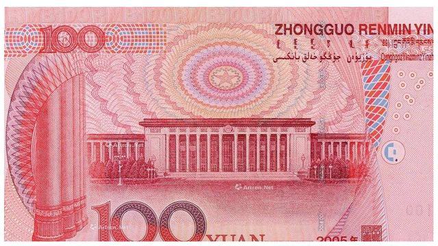 99版100元人民币,集防伪技术于一身,你知道哪些防伪