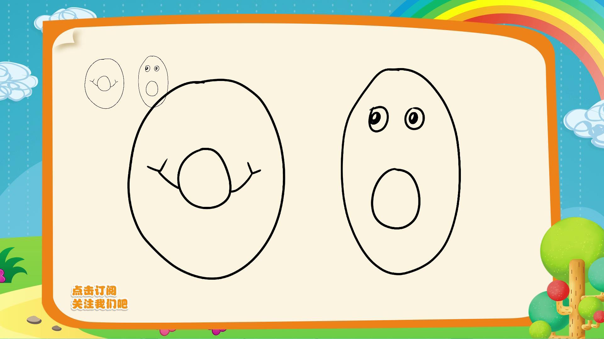 10数字简笔画,让你的孩子从绘画认识数字.图片