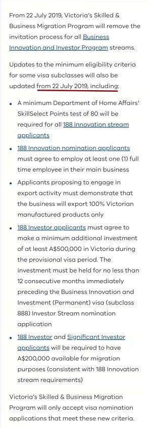 澳洲188A投资移民变政,EOI入池标准提高到80分!
