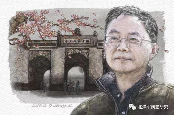 """罗志田: 辛亥革命的""""历史书写"""""""
