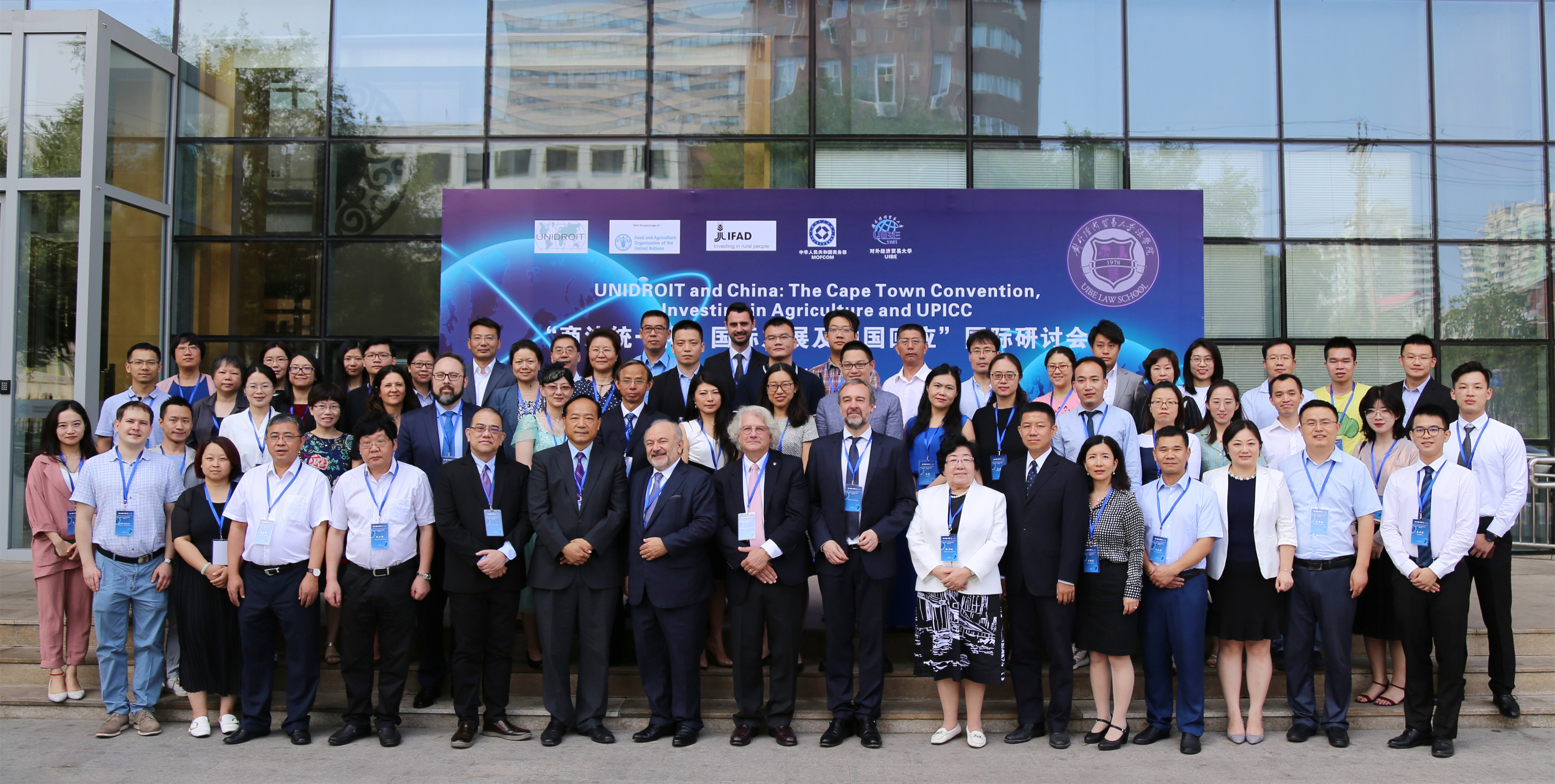 """""""商法统一化:国际发展及中国回应国际学术研讨会""""在贸大隆重召开"""