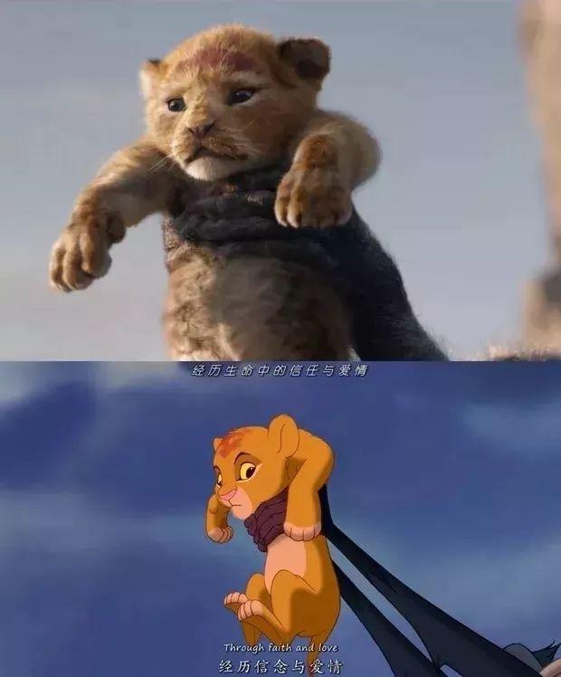 真人版迪士尼电影 狮子王 7月12日正式上映,巅峰经典王者归来