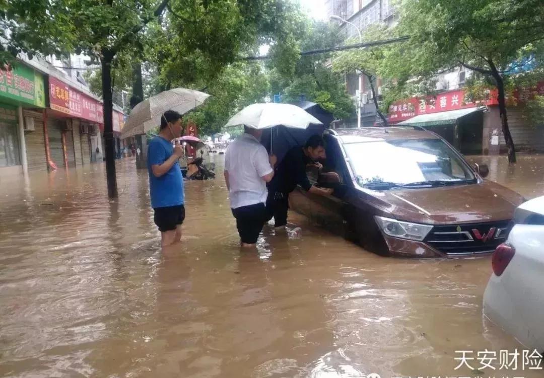 暴雨来袭!天安财险江西分公司抢险纪实!