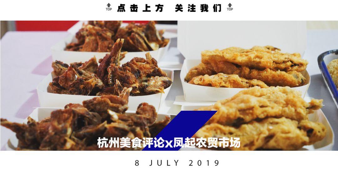 凤起农贸市场今天暂停营业,网红小吃酥鱼、蜜藕搬到这里了!