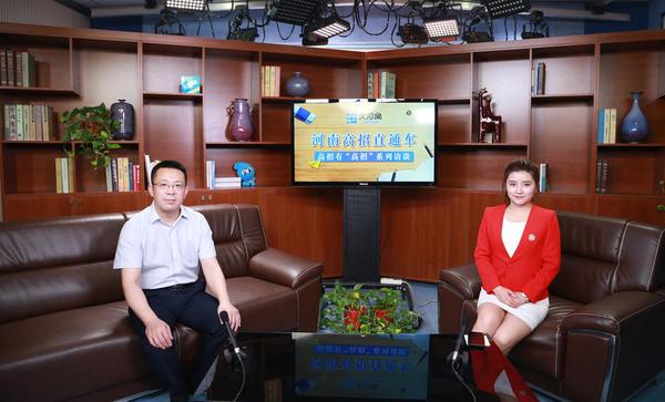 河南财政金融学院2019年在豫计划招生7248人建议第一志愿填报并同