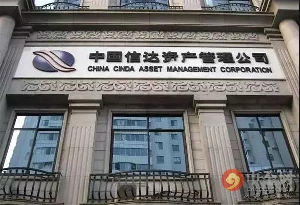 中国信达拟转让所持全部幸福人寿股份