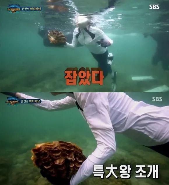 "<b>在综艺里吃了 ""巨型蛤蜊""后,这个韩国女星可能要坐牢</b>"