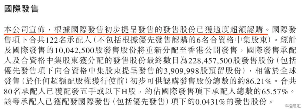 中集车辆(1839.HK)投资情绪改善下,多维度向好支撑上市后表现