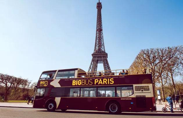 """禁止入""""内""""!巴黎宣布和旅游大巴""""分手"""""""