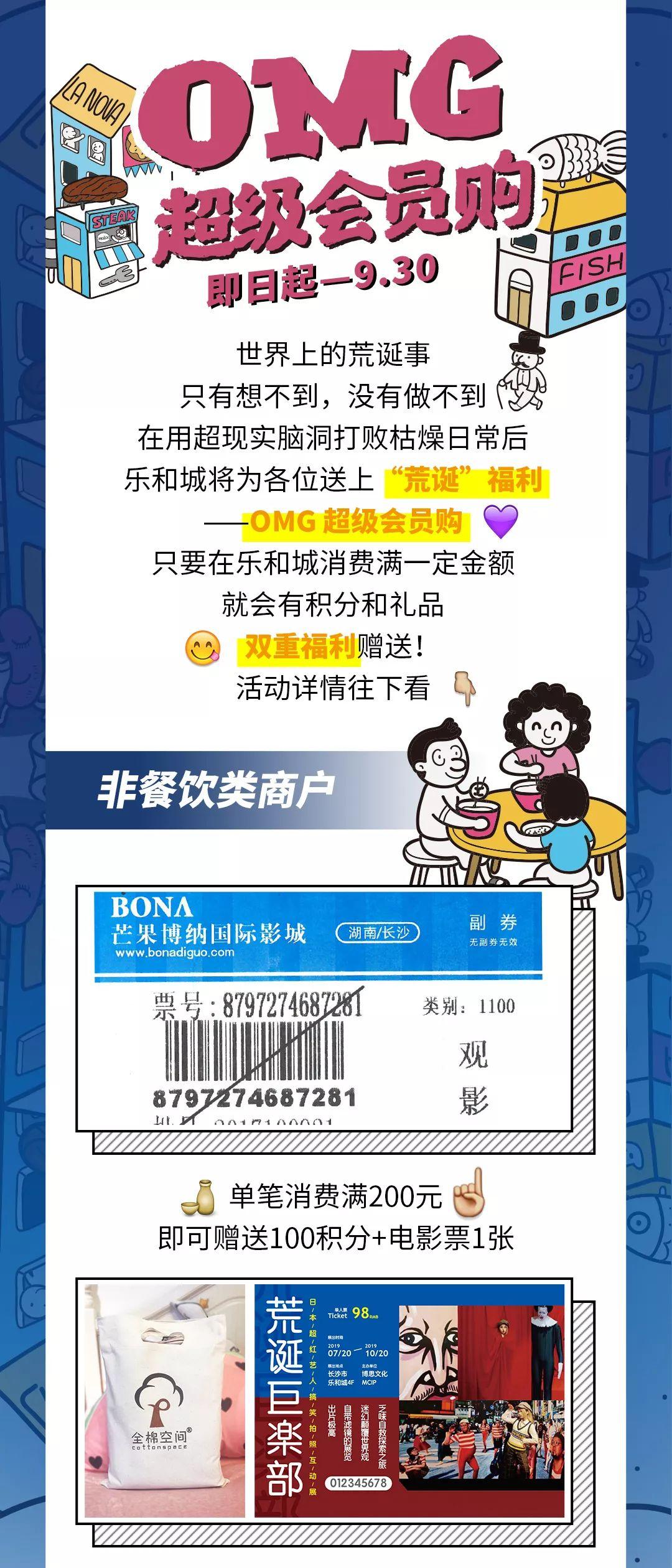 佳依台湾品牌折扣店直
