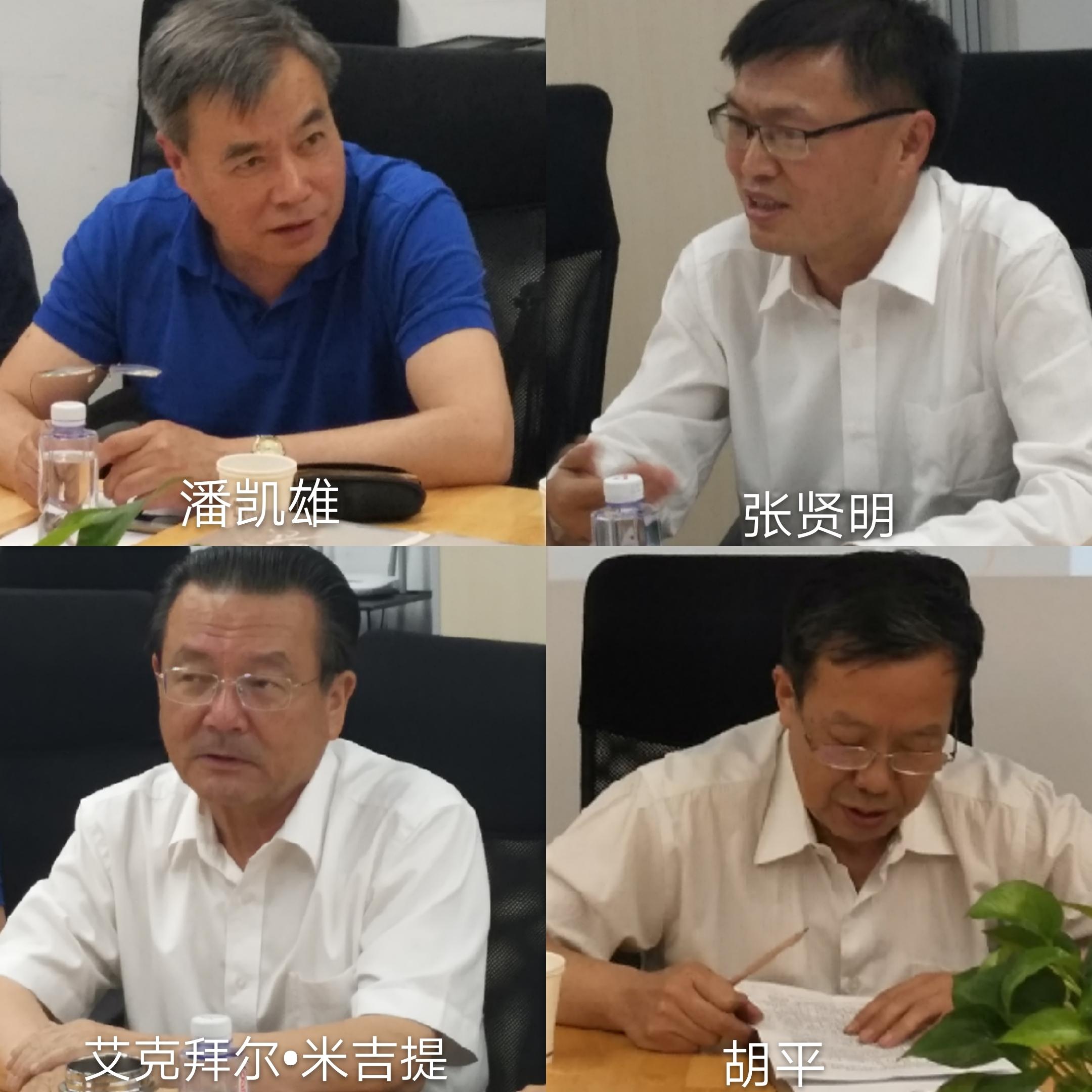 王洁散文集《风过留痕》研讨会在京举办