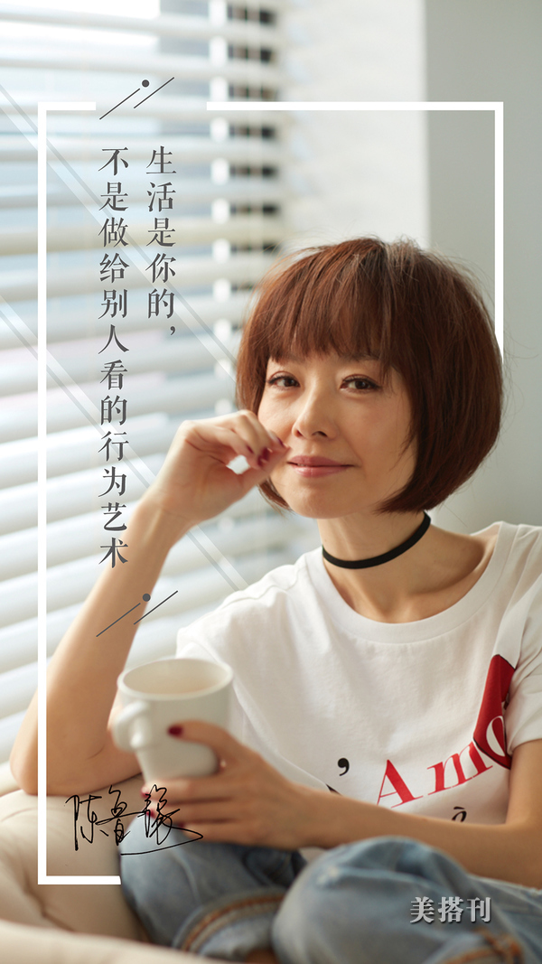 49岁陈鲁豫终于增肥了,婴儿肥圆脸很抢戏,胖10斤全长脸上了? chunji.cn