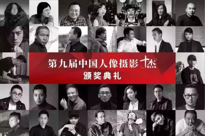 中国人像摄影十杰——阿音