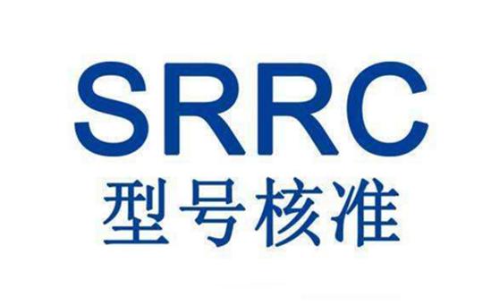 SRRC认证办理插图
