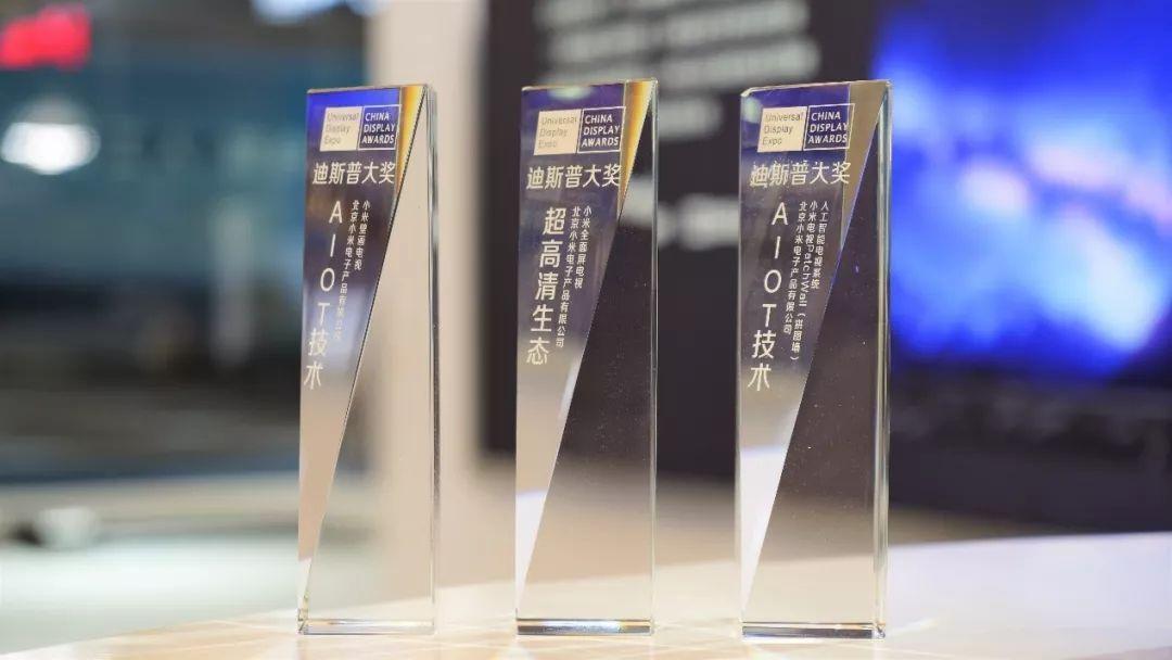 """小米电视再现强势统治力,斩获""""UDE2019 迪斯普""""3项大奖!"""