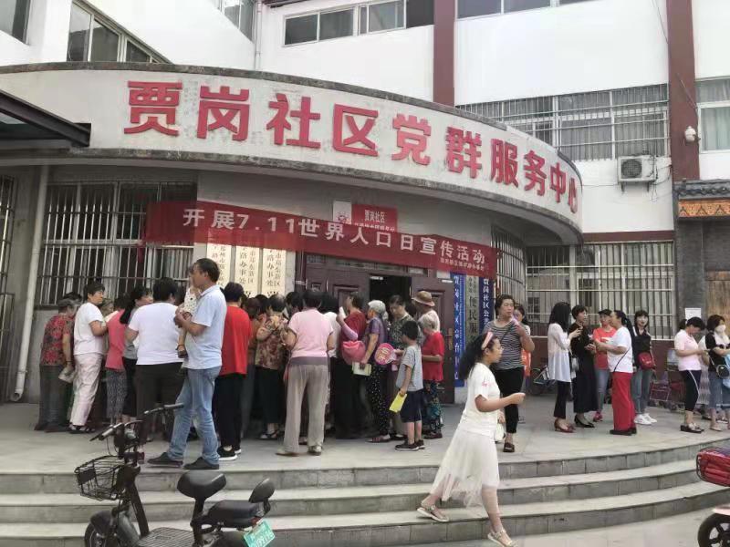 """郑东新区博学路办事处开展""""7.11""""  世界人口日宣传日活动 chunji.cn"""