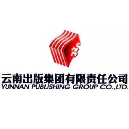 国企 | 五险二金!云南出版集团招聘:截止7月19日...