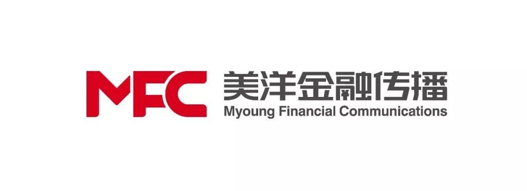 【入会快讯】MFC美洋金融传播(集团)加入中国商务广告协会数字营销委员会