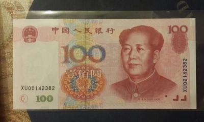 新版币下月发行,1999年100元纸币很受关注,她的防伪特征你知道吗
