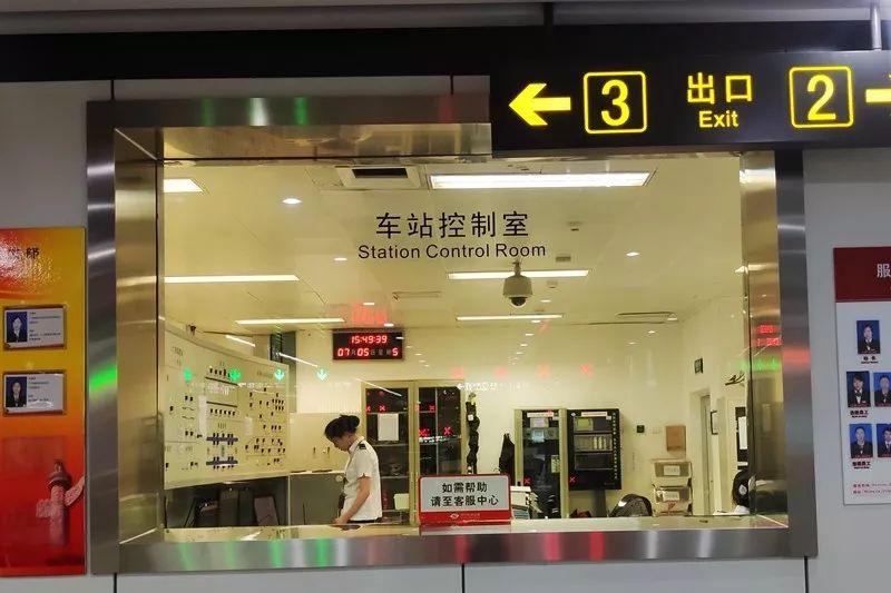"""地铁车站的""""大脑"""":车站控制室"""