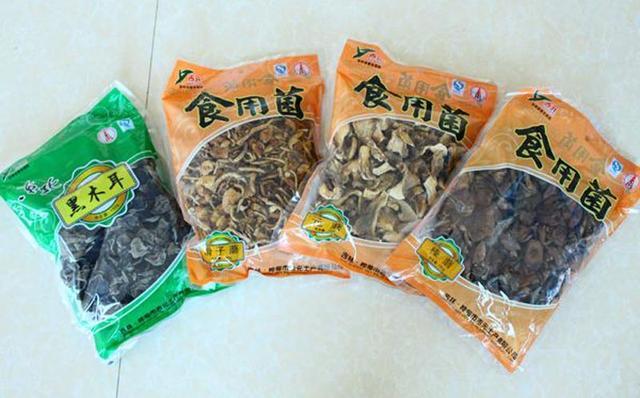 食用菌包装