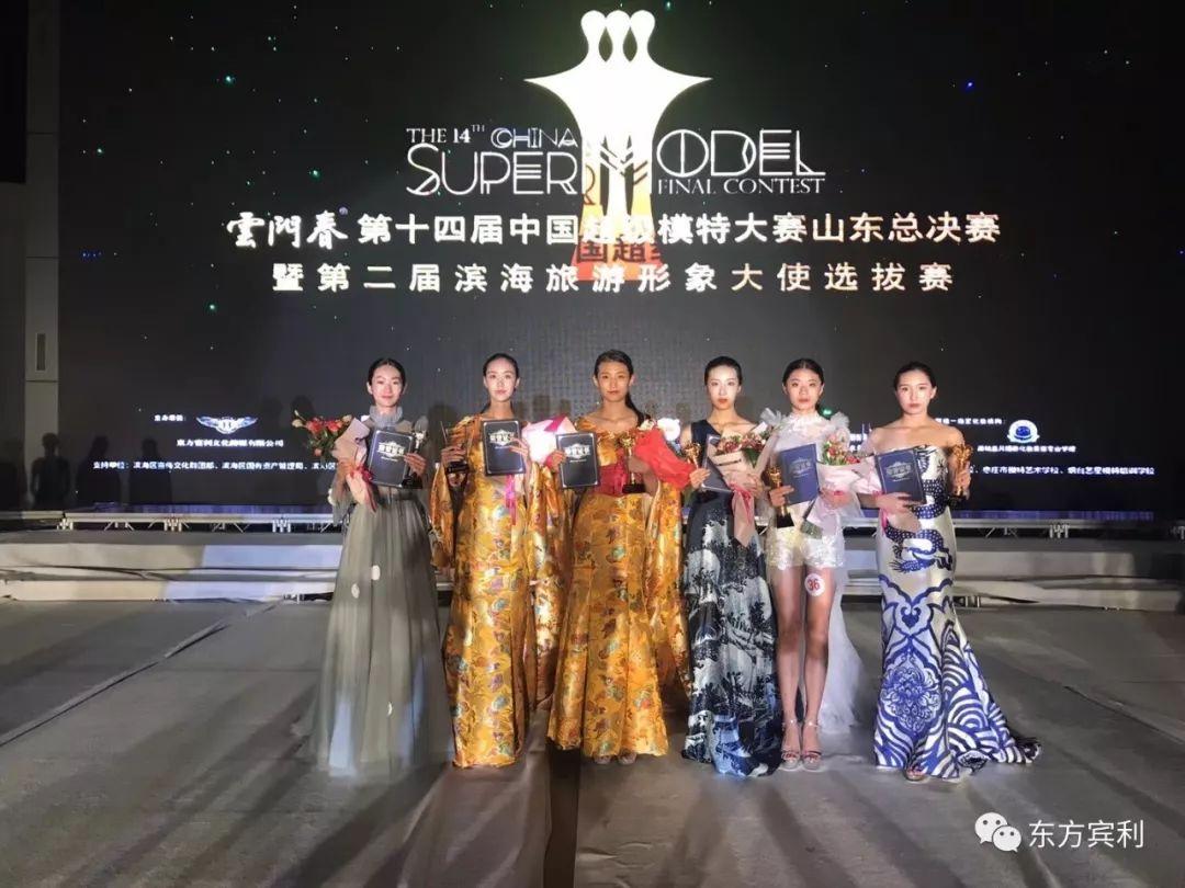 """2019第十四届中国超级模特大赛开启新""""征途""""!"""