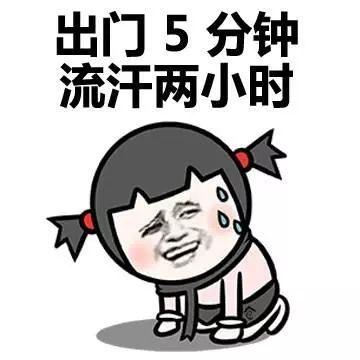3fe5ee2edf7f4cc1ad3d481c5621a54c.jpeg