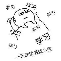 """王一博的""""游""""字错了不止一次?"""