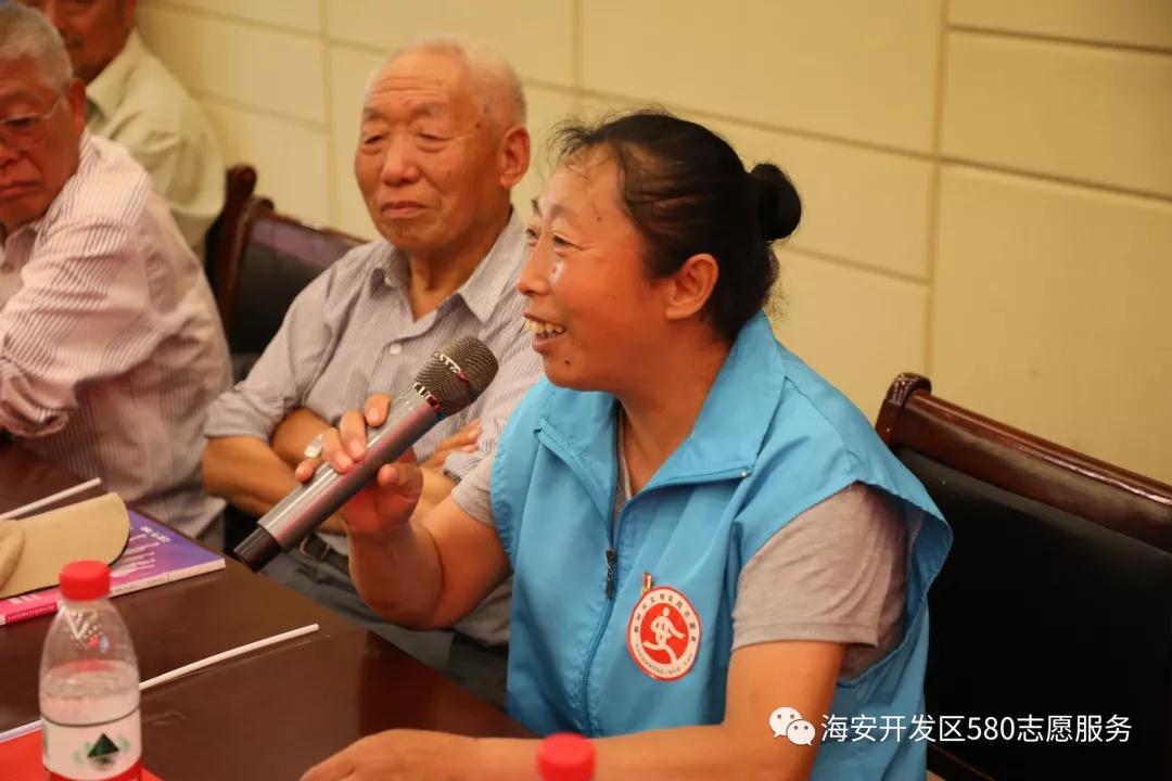 奔跑海安・志初心愿使命――听党的故事学党的精神