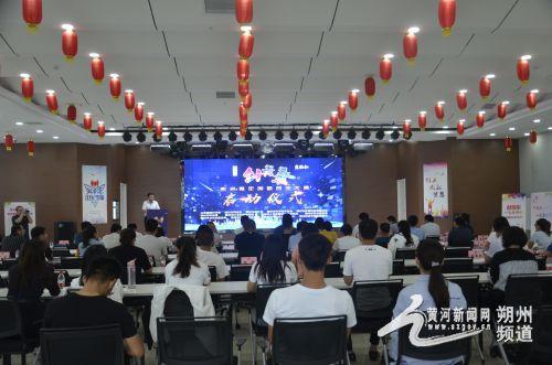 """第五届""""创青春""""朔州青年创新创业大赛正式启动"""