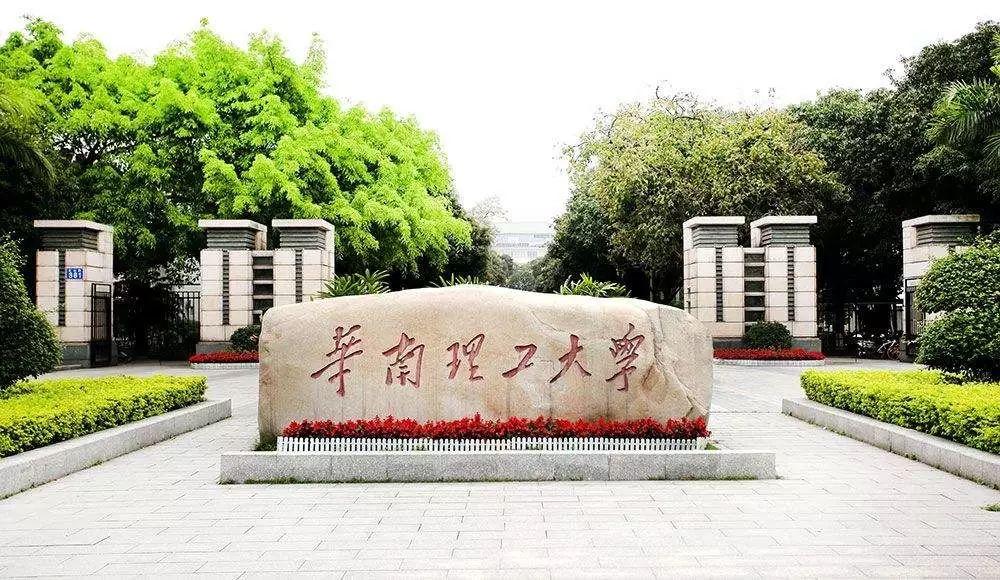 华南理工大学材料专业就业怎么样?