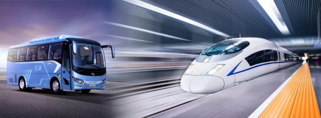 "<b>【屏山关注】这个可以有:四川将探索客运联程""一票制"",未来坐火车客车只需买一张票</b>"