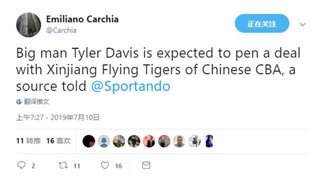 不会吧!曝新疆男篮将与雷霆弃将签约,上赛季的苦头还没吃够?_戴维斯