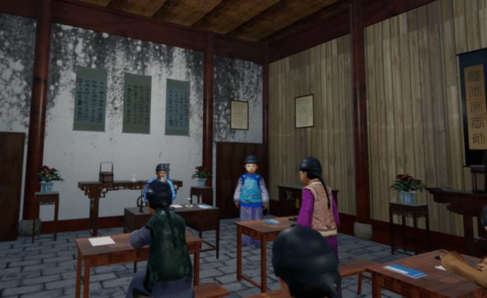 虚拟仿真VR历史教学