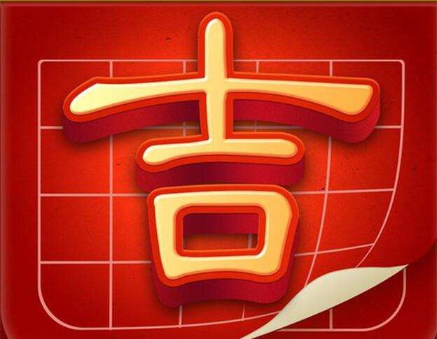 7月贵人运极佳,财门大开,事业一飞冲天的三生肖 chunji.cn