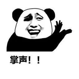 权威发布丨广清城轨一期预计年底通车,花都大道、新白广等一大波好消息袭来……