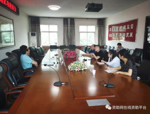 教育资助网赴咸阳市武功县人民政府洽谈学生资助工作