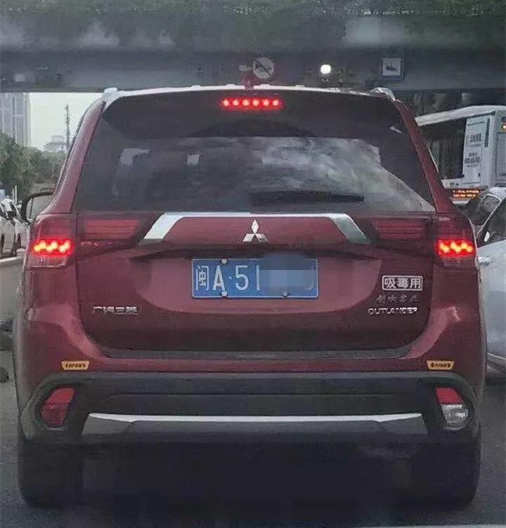 """什么,福州这辆车竟然是""""吸毒用""""?真相是……"""
