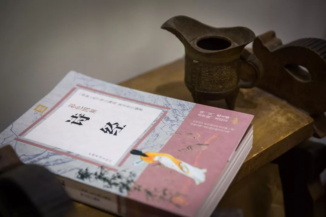 """""""东方圣经""""——中国人必读的9本经典,洗涤身心,参透人生哲理"""