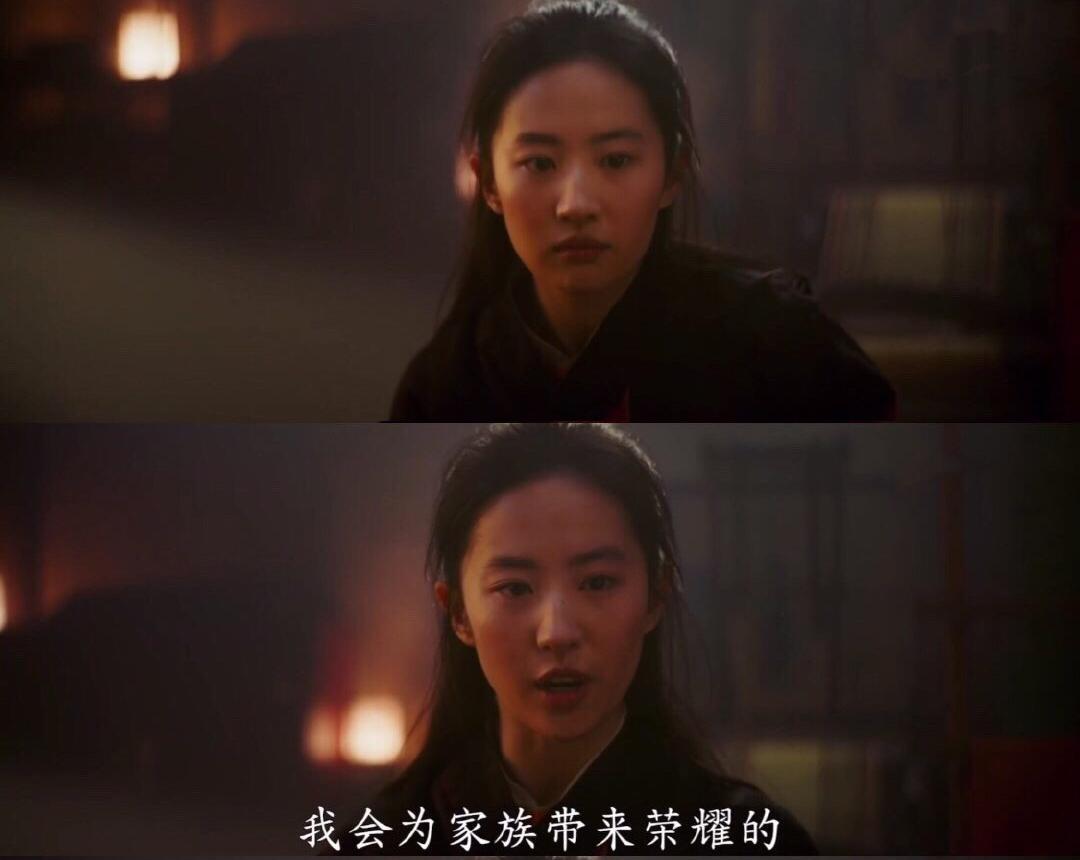刘亦菲花木兰妆容不好看?自晒现代风美照,颜值气质依旧在线