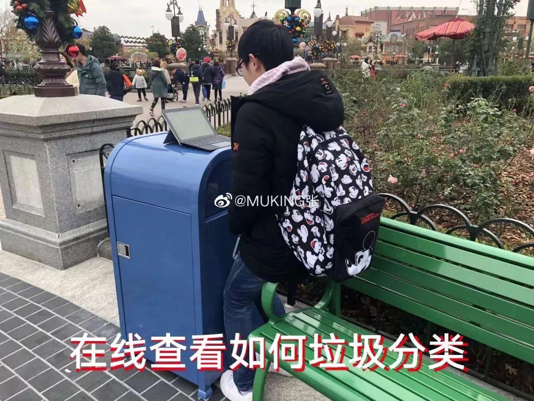 广州垃圾分类全面启动了!从化将打造46个生活垃圾分类示范点!有你家吗?