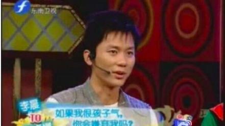参加过相亲节目的6位明星,李晨牵手甜美女生,张杰选了胖女孩
