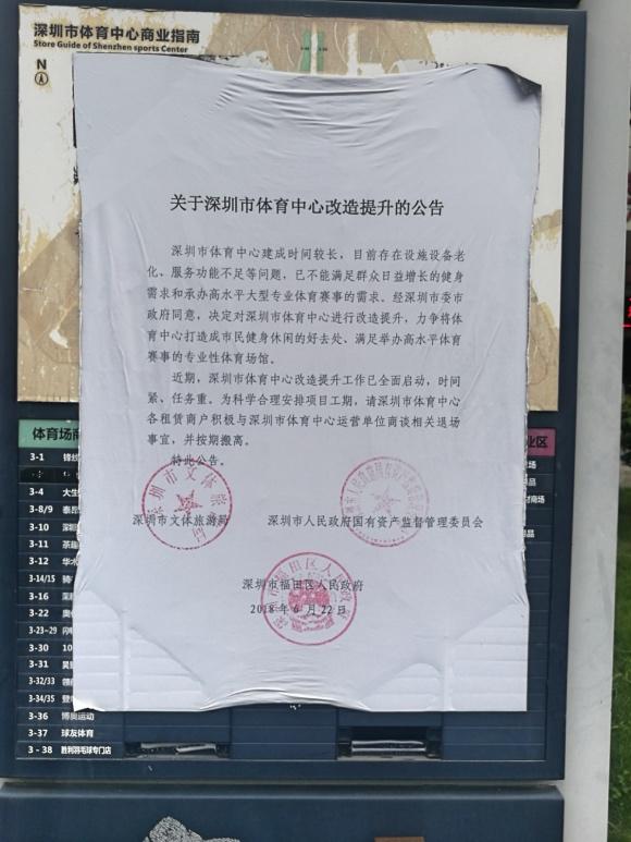 """【独家】深圳体育中心3死5伤坍塌事故:致命的""""人工氧割"""""""