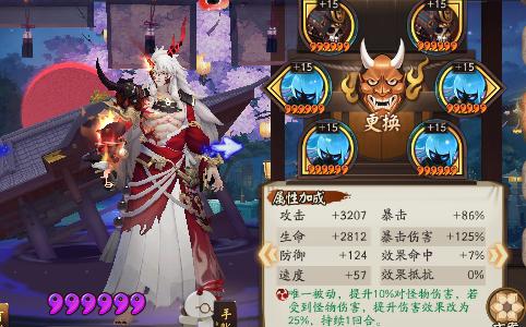 阴阳师魂十玉猫猫最低面板介绍 魂十14S玉猫猫阵容