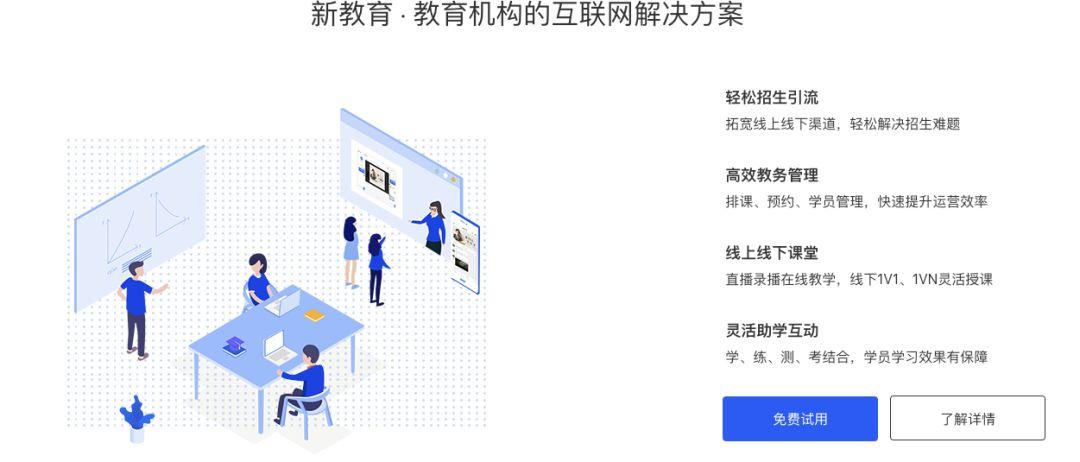 北京pk赛车怎么玩赢钱:4种知识分类1个知识体系教你学会高效学习