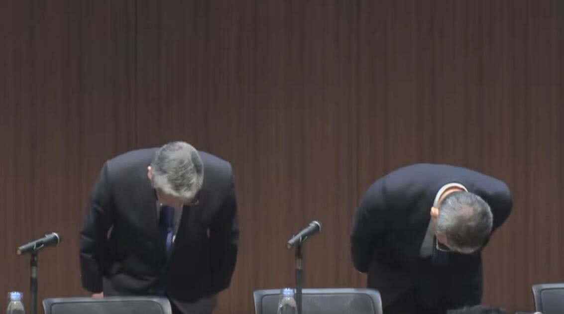 社长鞠躬道歉 日本邮政爆出民营化以来最大丑闻
