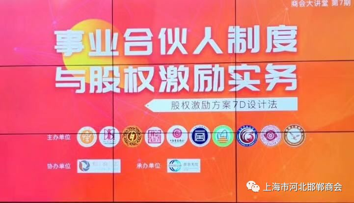 家们播放了临漳宣扬片孙局少足球网上投注站一举动商会企业