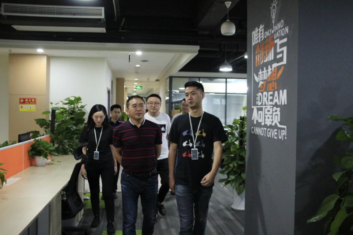 重庆綦江区大数据应用发展管理局党委书记李其刚莅临金窝窝